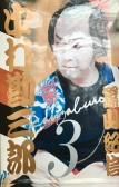 Famous Kabuki Actor